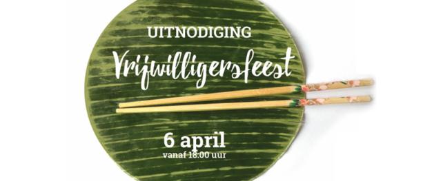 Hulde aan al onze vrijwilligers op zaterdag 6 april